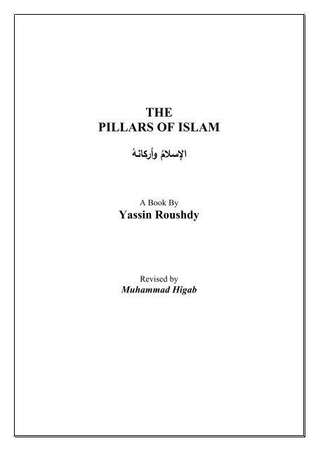 THE PILLARS OF ISLAM - Mouassa Islamic association