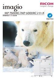 MP 7500RC/6000RC製品カタログ PDFダウンロード - リコー