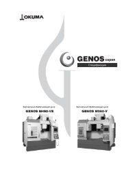 Загрузить спецификацию GENOS M