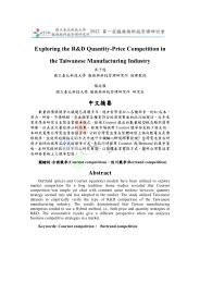 Exploring the R&D Quantity-Price Competition in the Taiwanese ...