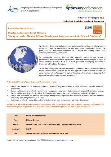 Flyer - Hong Kong Institute of Human Resource Management