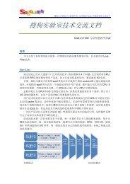 Rd通讯2007 – 08 - Vol A