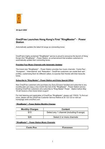 """""""RingMaster"""" - Power Station - CSL"""