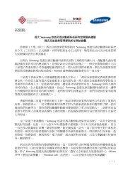 下蛓 - School of Hotel & Tourism Management