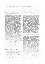 The McCune-Reischauer Korean Romanization ... - Korea Mosaic