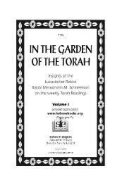 IN THE QARDEN OF THE TORAH