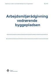 Vejledning til ydelsesbeskrivelsen for arbejdsmiljørådgivning