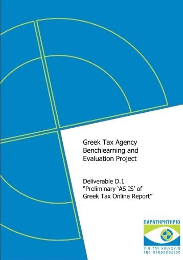 Preliminary As Is of Greek Tax Online Report