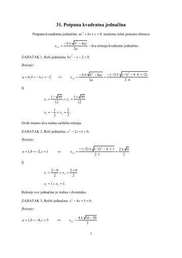 """31. Potpuna kvadratna jednačina - """"Mihajlo Pupin"""" Kula"""