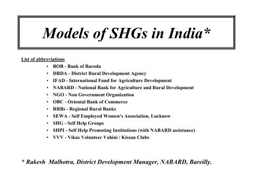 Models Of Shgs In India