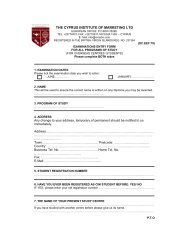 OC. EEF. 79 - Examinations Entry Form for all Programs of Study