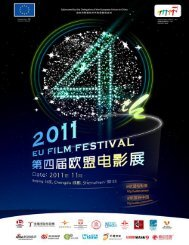The 4th Annual European Union Film Festival Opening Ceremony