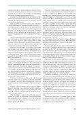 Скачать статью в формате Adobe PDF - Page 2