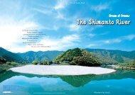 Shimanto River - 四万十市観光協会