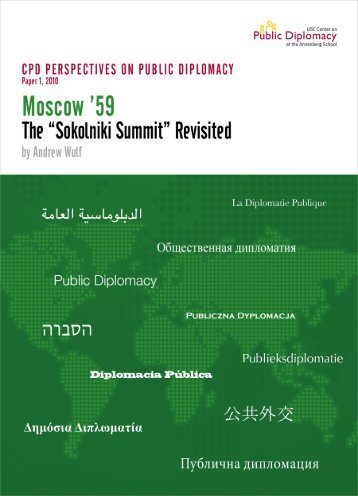 "Moscow '59: The ""Sokolniki Summit"" revisited [PDF] - USC Center on ..."