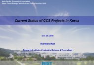 Current Status of CCS Project in Korea - Expert Group on Clean ...