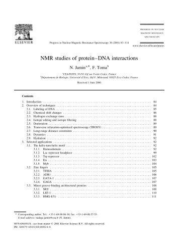 NMR Spectroscopy Software