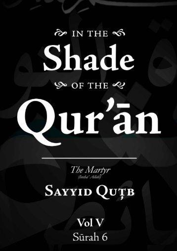 Volume 5 Surah 6 - Enjoy Islam