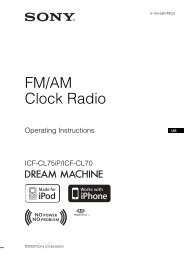 FM/AM Clock Radio