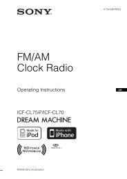 FM/AM Clock Radio