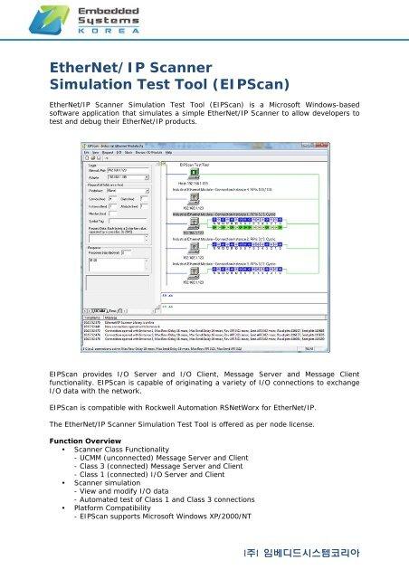 EtherNet/IP Scanner Simulation Test Tool (EIPScan)