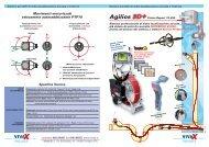 Agilios 3D+_Layout 1 - vivax.it