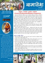 Community Based Rehabilitation Programme