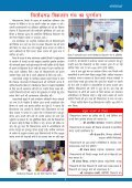 Community Based Rehabilitation Programme - Page 3