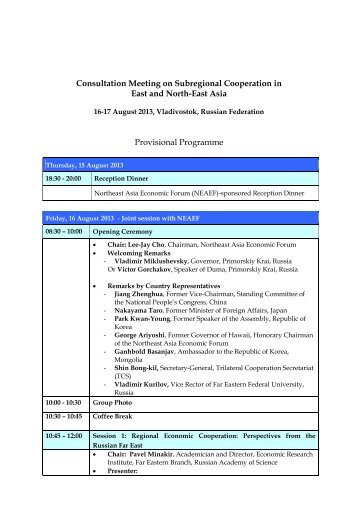 Tentative Programme - Subregional Office for East and North-East ...