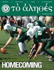 Big Green's Winning Streak - Nichols School
