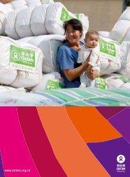 《乐施会人道救援工作经验分享报告》(简体中文版)