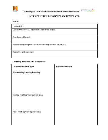 Lesson plan design template teacher school subject area for Teachers college lesson plan template
