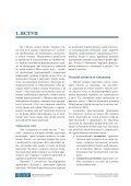 Українська - OSCE - Page 6