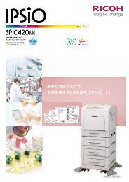 柔軟な用紙対応力で、 調剤業務のさらなる効率化をサポート。 - リコー