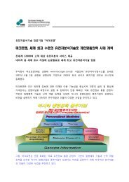 서울경제신문 취재협조 자료
