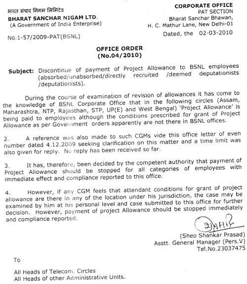 Discontinue ofproject allowance in BSNL 020310 pdf - snea