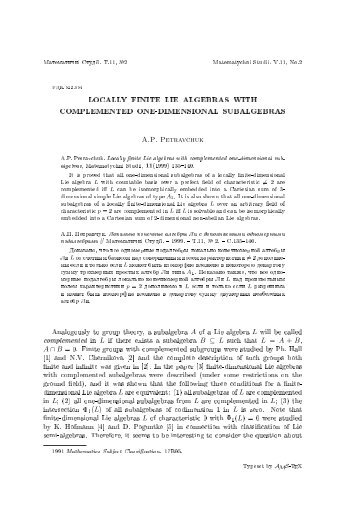 locally finite lie algebras with complemented one-dimensional ...