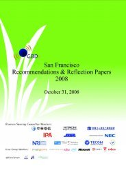 Recommendations - Global Business Dialogue on Electronic ...