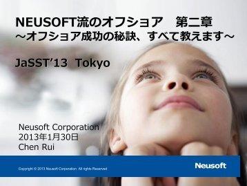 講演資料 (PDF : 6082KB) - JaSSTソフトウェアテストシンポジウム