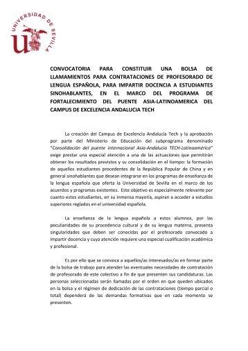 Anexo 1 2 convocatoria docentes taller empleo ayto de for Convocatoria para docentes
