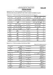 Book Pdf - Understand Quran