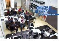 Quality Britain - Universal Design Studio