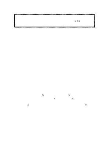 債券等の着地取引の取扱いに関する規則(平 4. 7.30) - 日本証券業協会