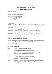 χρονολόγηση site CV λίστα εφαρμογών γνωριμιών για κινητά