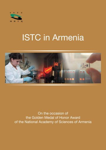 ISTC in Armenia