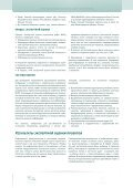 Download - ISTC - Page 6