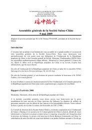 Assemblée générale de la Société Suisse-Chine - 9 mai 2009 ...