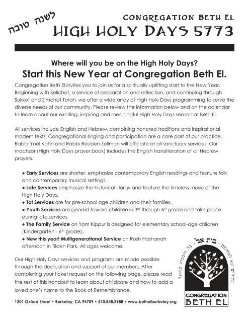 High Holy Days 5773 - Congregation Beth El