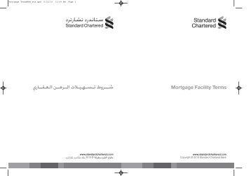 Image Result For Remittance Application Form