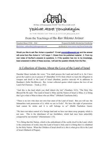 Yeshivat Ateret Yerushalayim